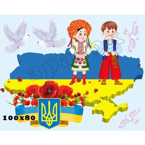 оформлення класу нуш україна символіка купити