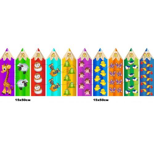 оформлення класу нуш лічба олівці