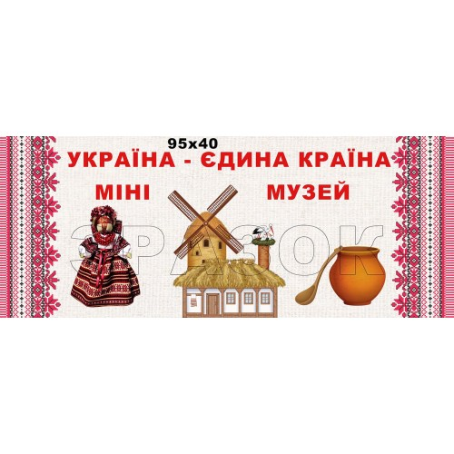 заголовок рушник україна єдина країна замовити з пластику 132