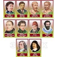 Портрети відомих математиків УМС 0016