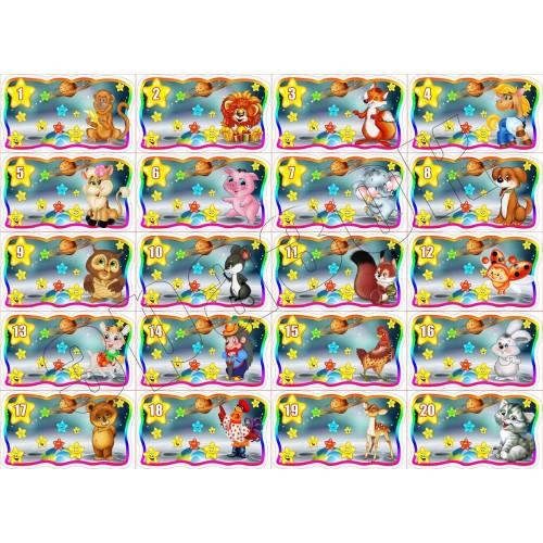 комплект наліпок група зірочки з тваринками для садочка 38