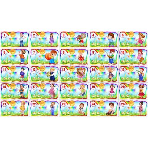 комплект наліпок в дитячий садок 40