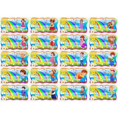 таблички на шафи група чомучки дітки сонечко 14