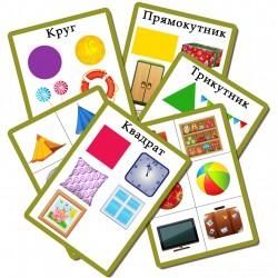 Картинки: изучаем формы с ребёнком