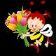 Група Бджілки