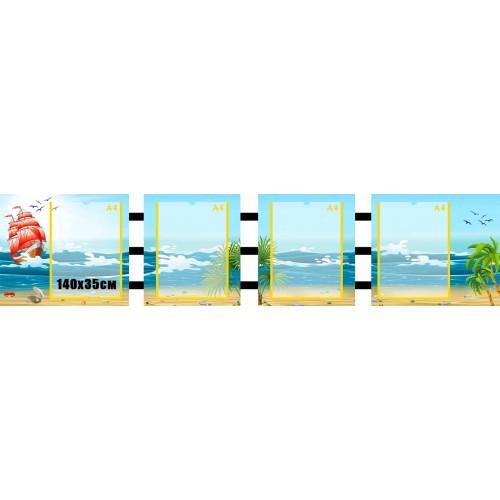 папка ширма пластикова замовити для садочка група морська 45