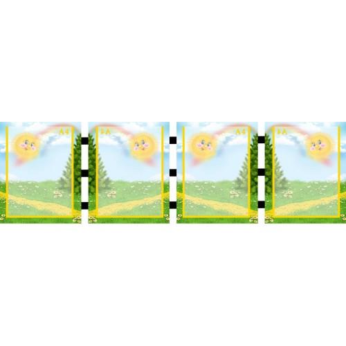 папка-ширма сонечко на 4 кишені для дитячого садочка