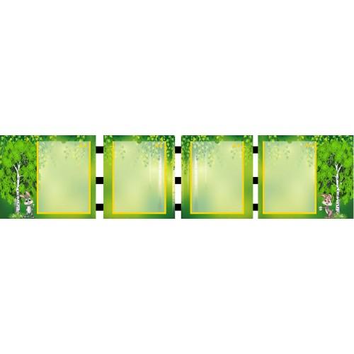 папка-ширма група берізка на 4 кишені