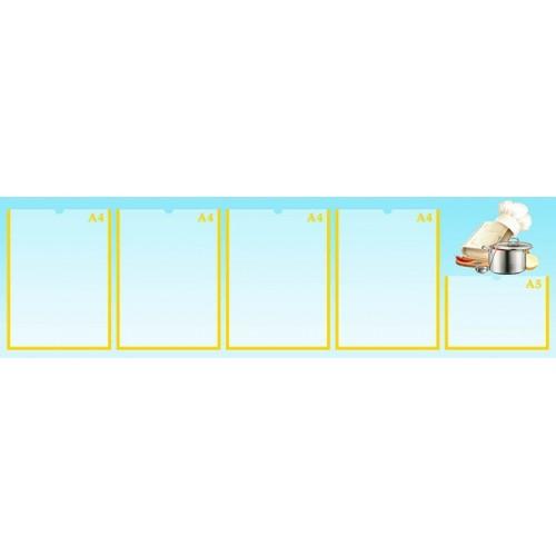Стенд меню для дитячого садочка 105