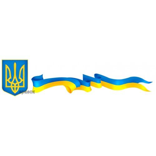 Сиволіка України герб флаг 10