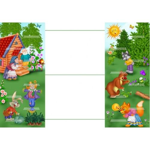 Стенд для поделок и рисунков в детский сад заказать 116