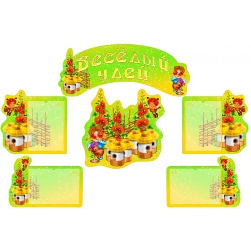 визитная карточка группа веселый улей 71
