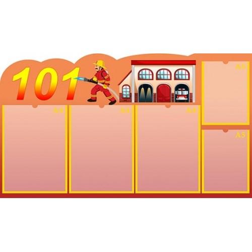 Стенд  101 для дитячого садка 12