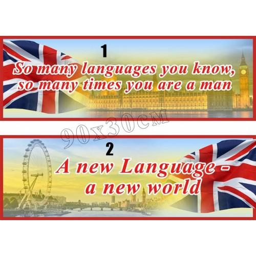 стенд в кабінет англійської мови England 15