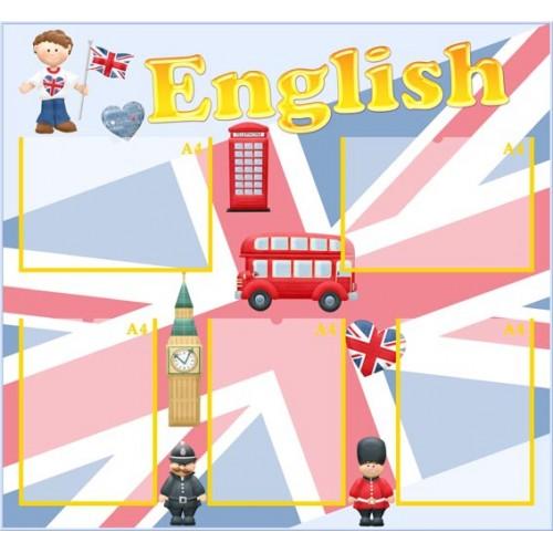 Стенд для кабинета английского языка 1
