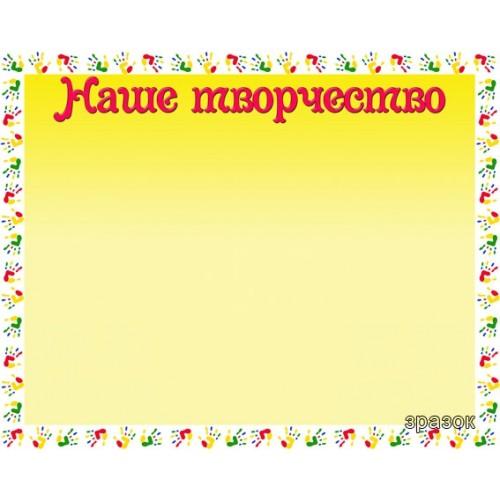 Изделия из магнита Украина 22