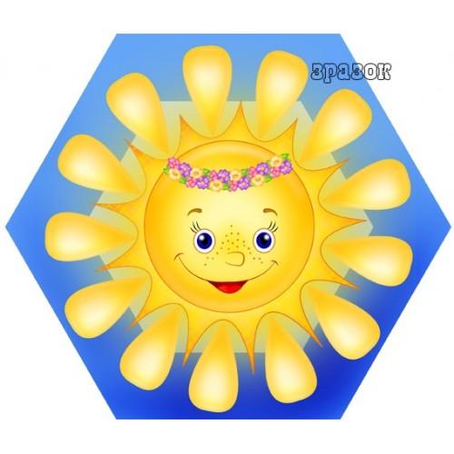 Магнитный стенд фигурный солнце 26
