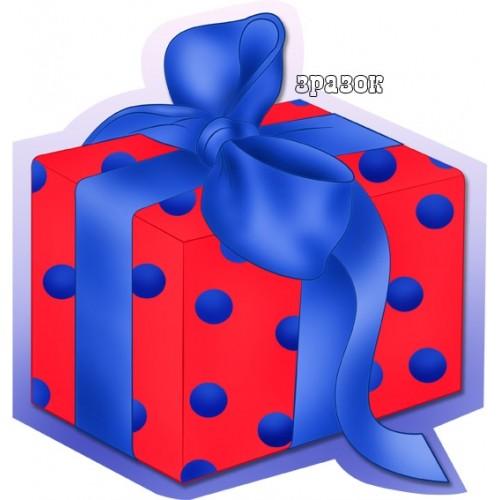 Магнитный стенд для рисунков подарок 28