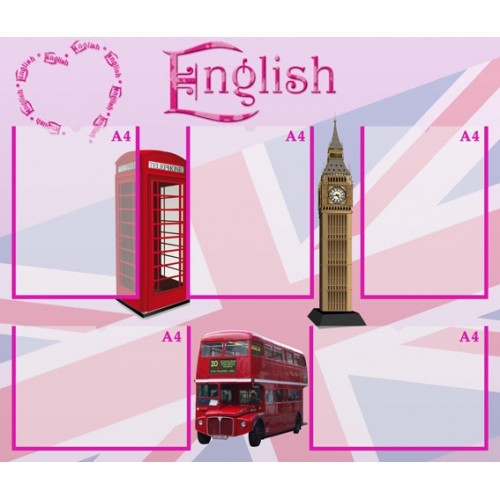Стенд для кабінета іноземної мови English 2