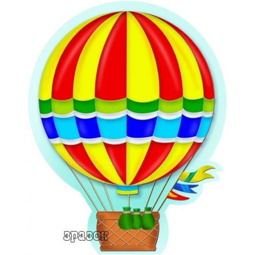 Стенды магнитные воздушный шар 32