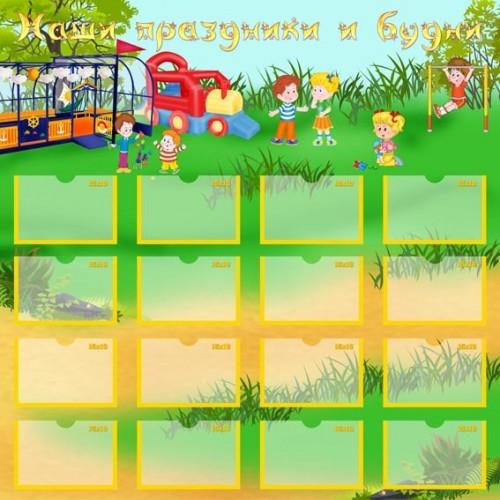 Стенд информационный для фотографий в детский сад 34