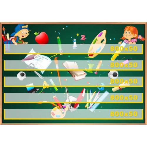 Стенд набірне полотно для дитячого садочка 36