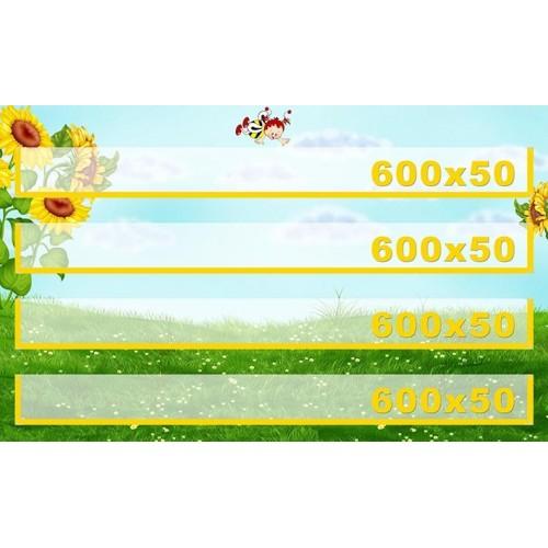 Набірне полотно бджілки для дитячого садка 39