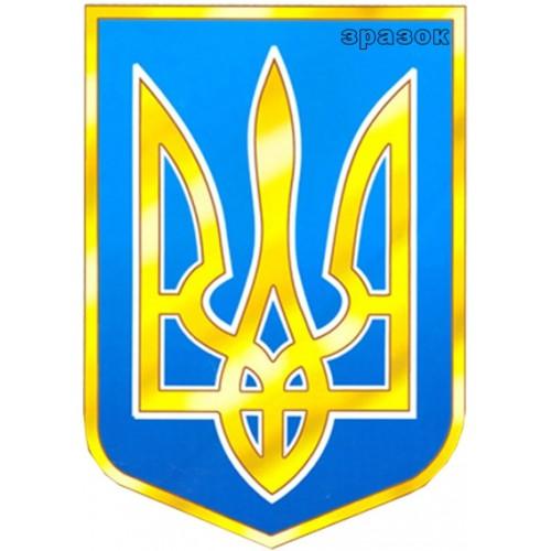 стенд Символіка україни герб 4