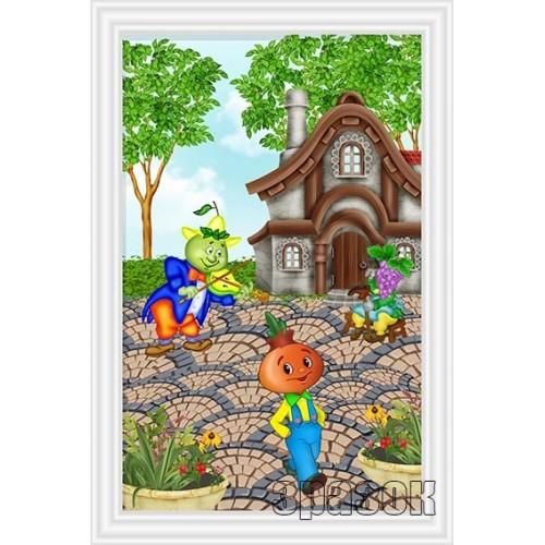 Чиполіно картина в дитячий садок 41