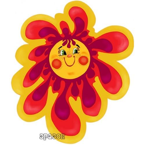 Магнитный стенд Украина солнышко 42
