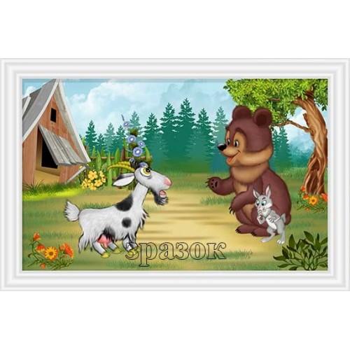 картинка казка коза-дереза стенд пластик садок 44