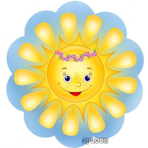 Магнитный стенд Украина солнце 44