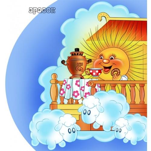 Стенды для детского сада магнитные Украина 48