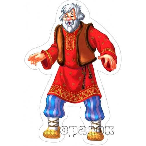 Стенд фігурний дід 48