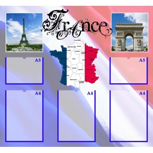 Стенд для кабінета іноземної мови France 4