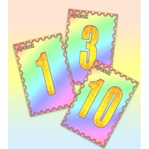 набір магнітних цифр 44