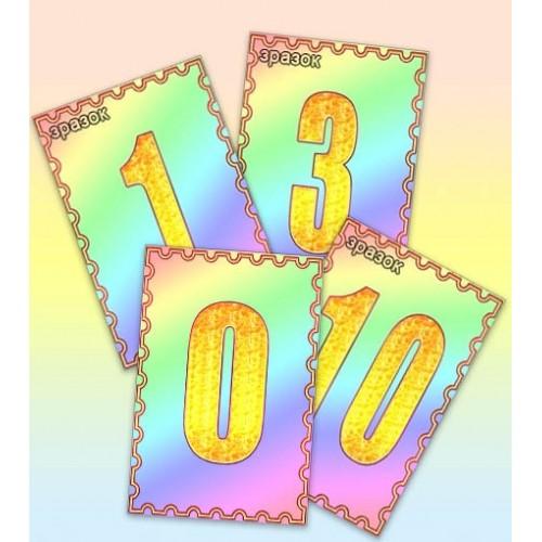 цифри від 0 до 10 магнітні вінілові купити 45