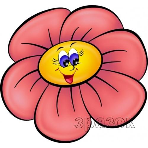 магнітний стенд настрою квітка купити 4