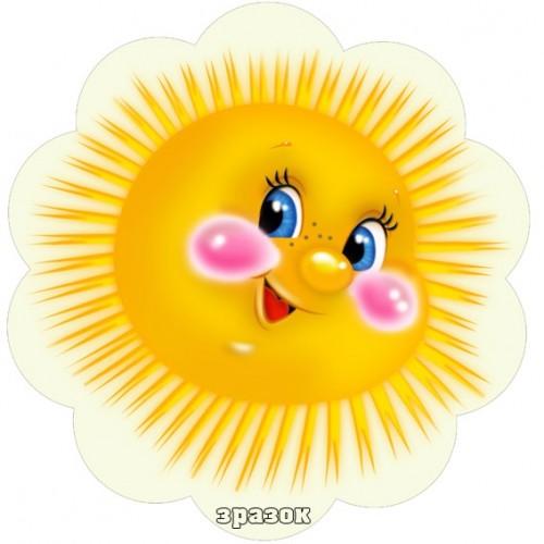 стенд фигурный солнце для украшения 4