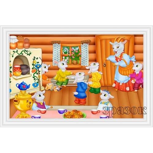 вовк і семеро козенят малюнок до казки пластик на стіну 50