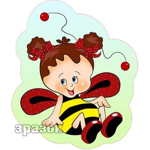 бджілка фугурна стенд 50