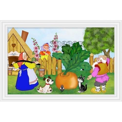 Картина казка ріпка в садок прикраса 52