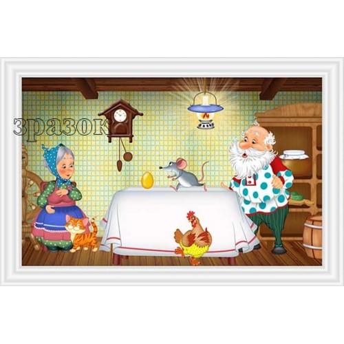 картина малюнок казка курочка ряба 54