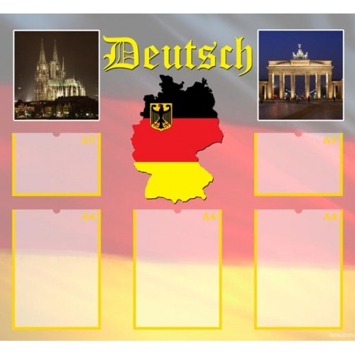 Стенд Deutsch для кабинета немецкого языка 5