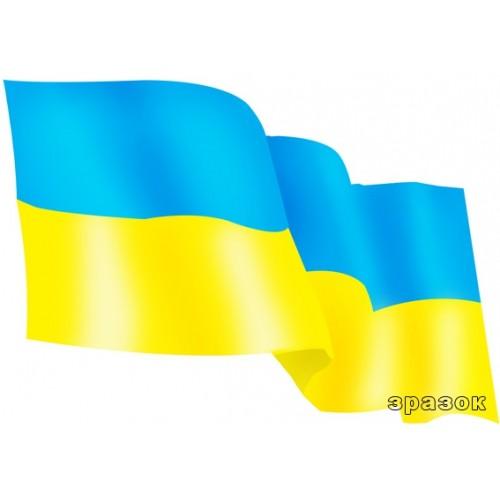 Стенд флаг України 7