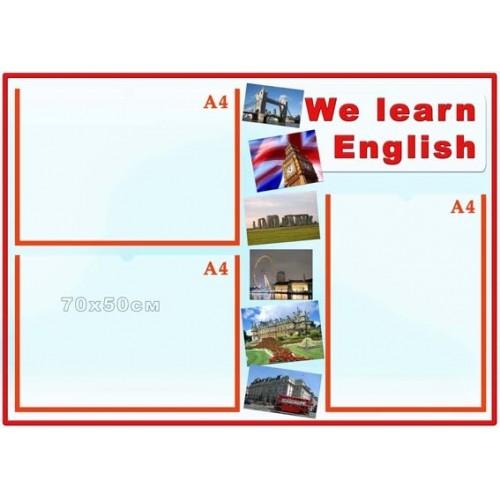Стенд We learn English для школы 7