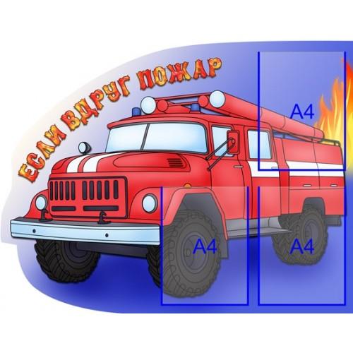 Стенд пожарная безопасность 8