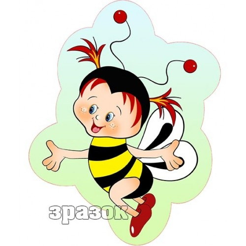 бджілка прикраса пластик 80