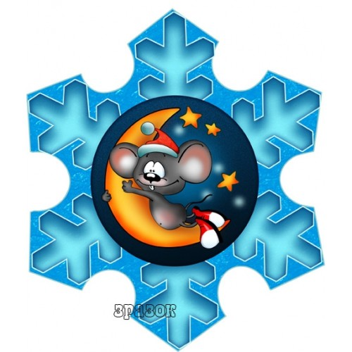 Стенды для детского сада манитные снежинка 8