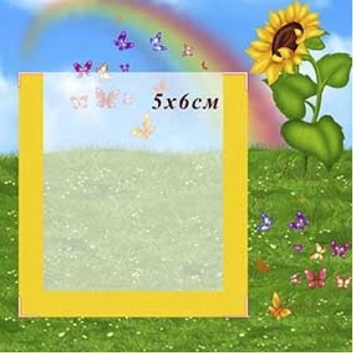 табличка на шафу група соняшник з кишенею для фото 9